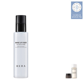 MAKE UP FIXER Micro Spray Makeup Setting