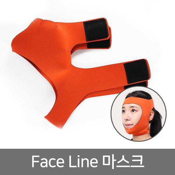 페이스라인 마스크 오렌지 얼굴 안면 볼처짐 리프팅 상품이미지