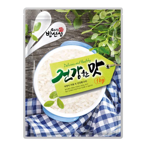 건강한맛 백미(쌀) 1kg 캠핑 휴가갈 때 간편한 지퍼팩 상품이미지