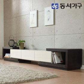 [동서가구] 솔트 모던 확장형 거실장 TV다이 msb003