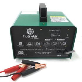 타이거볼트 배터리충전기 DAC-V650-12V 농기계 충전