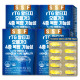 rTG 알티지 오메가3 비타민D 3박스(총6개월분)