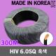 HIV 6.0SQ 흑색 300M 1롤 단선 전선 케이블 전기 국산