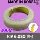HIV 6.0SQ 황색 300M 1롤 단선 전선 케이블 전기 국산