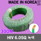 HIV 6.0SQ 녹색 300M 1롤 단선 전선 케이블 전기 국산