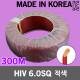 HIV 6.0SQ 적색 300M 1롤 단선 전선 케이블 전기 국산