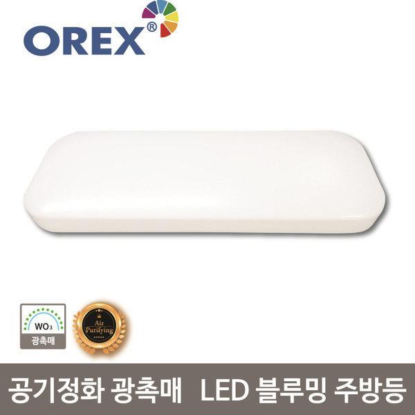 OREX 광촉매LED사각주방등 30W 중 상품이미지