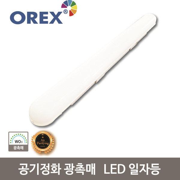 OREX 광촉매LED일자등 30W 중 상품이미지