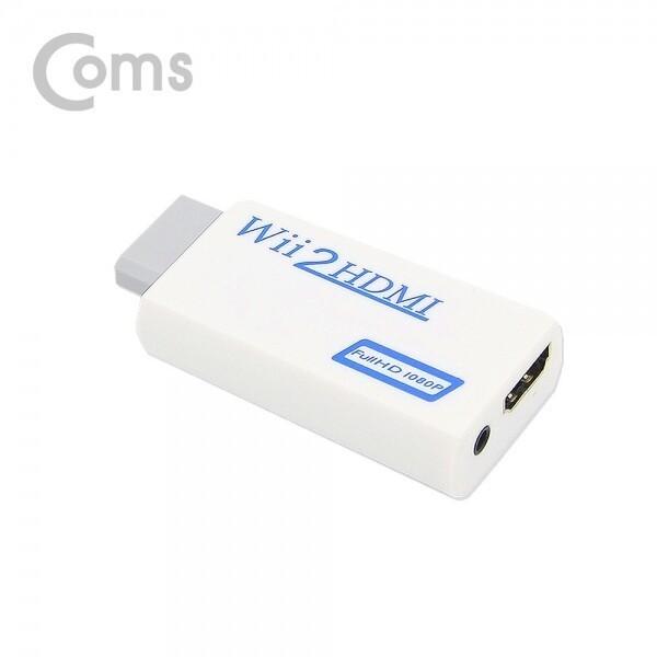 BT276   Coms 게임기 컨버터(Wii) / Wii to HDMI 상품이미지