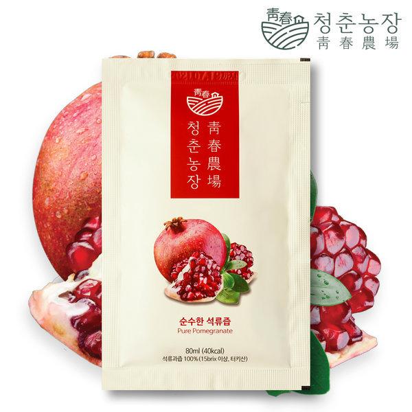 순수 석류즙 1포 터키산 석류 100% 상품이미지