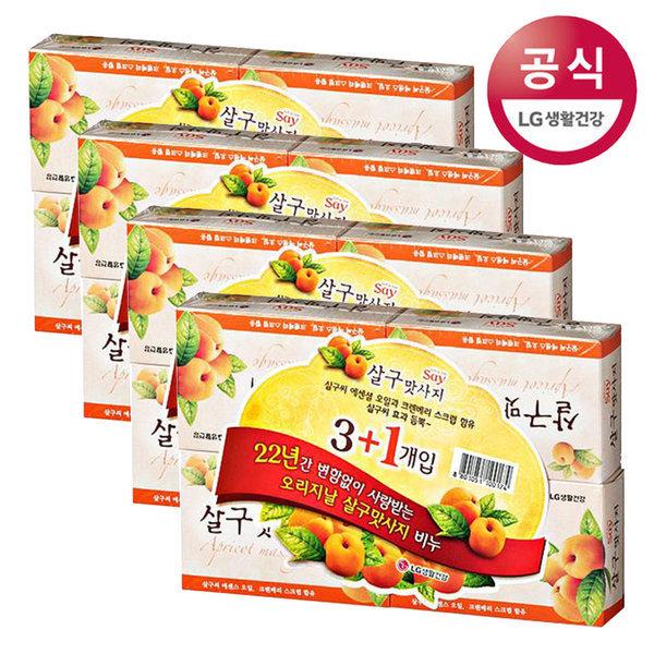 온더바디 살구맛사지 비누 100g 3+1입 4개 상품이미지