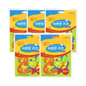 치실 국내생산 이편한 어린이 치실 80개입 x 5팩