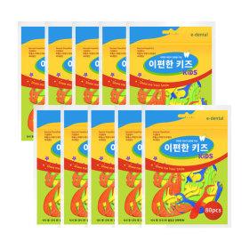 치실 국내생산 이편한 어린이 치실 80개입 x 10팩
