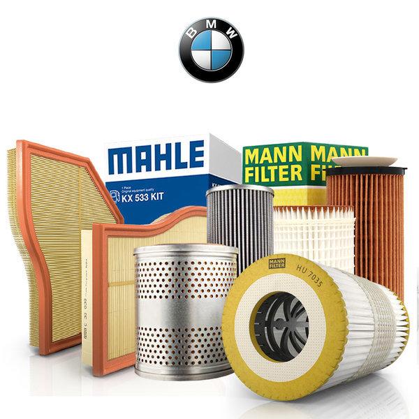 BMW 5시리즈 오일필터 에어필터세트 520d 520i 530i 상품이미지