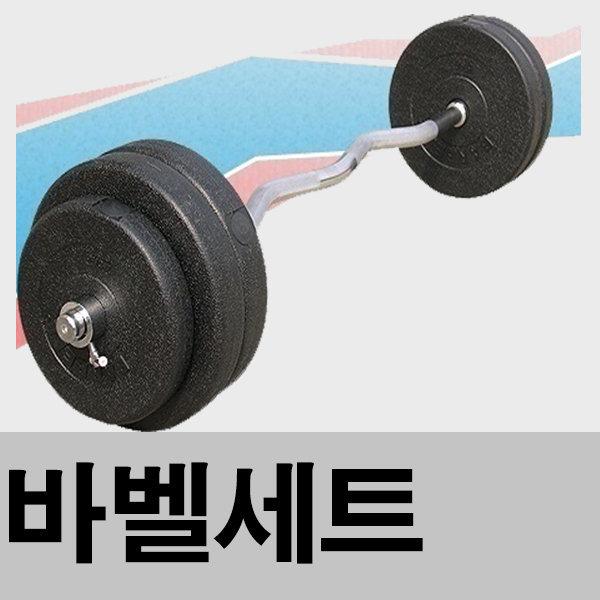 아령/덤벨/역기/14~40kg/헬스기구/바벨/휘트니스/철봉 상품이미지