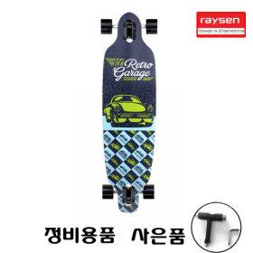 할인 레이센 36인치 롱보드 스케이트보드 티툴사은품