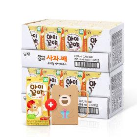 아이꼬야 유기농 베이비주스 48팩(사과배)+컵홀더