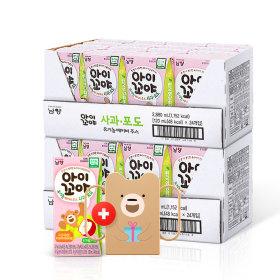 아이꼬야 유기농 베이비주스 48팩(사과포도)+컵홀더