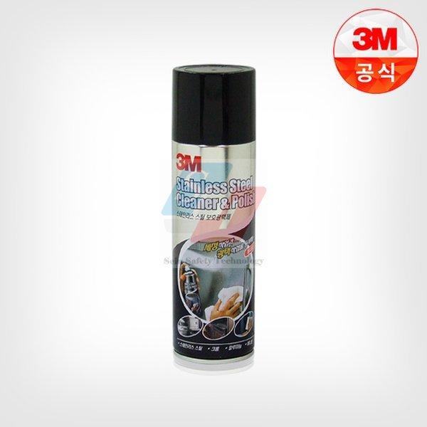 3M 스테인리스스틸 광택제/ 폼타입 상품이미지