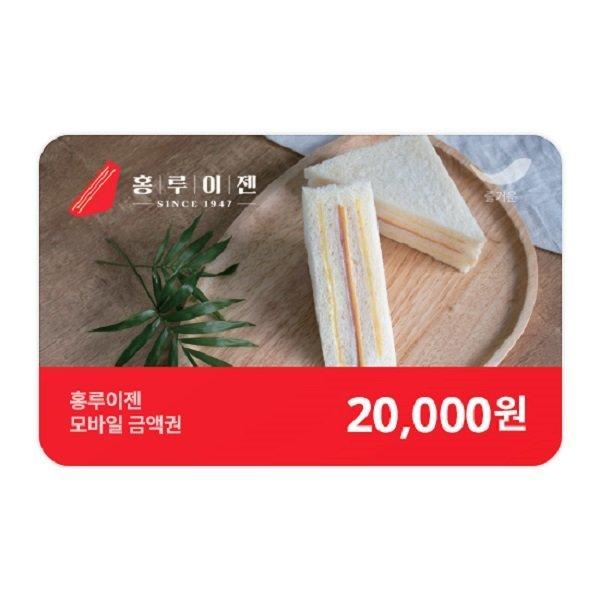 (홍루이젠) 2만원권 상품이미지