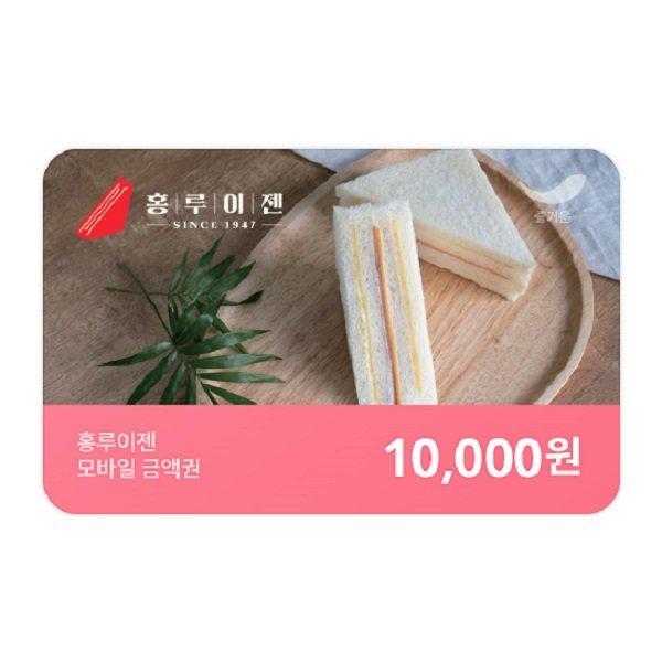 (홍루이젠) 1만원권 상품이미지