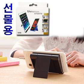 탁상용 태블릿 핸드폰 스마트폰 휴대폰 거치대 스탠드