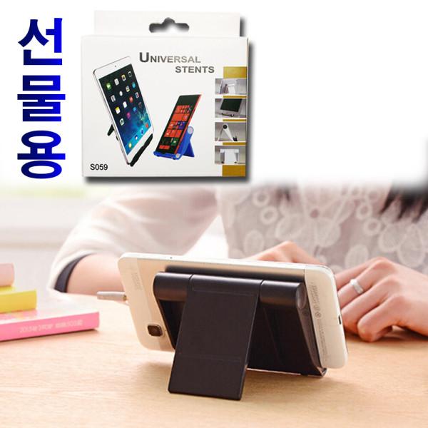 탁상용 태블릿 핸드폰 스마트폰 휴대폰 거치대 스탠드 상품이미지