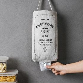북유럽 감성 페브릭 비닐봉투 홀더 디스펜서