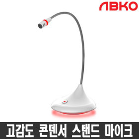 MP400 스탠드 마이크 인터넷 온라인 강의 방송 화이트