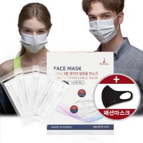 태미스 국산 3중필터 일회용 마스크 50매 개별포장