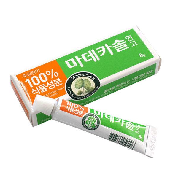 마데카솔 연고 8g /주성분이 100% 식물성분/스마일배송 상품이미지