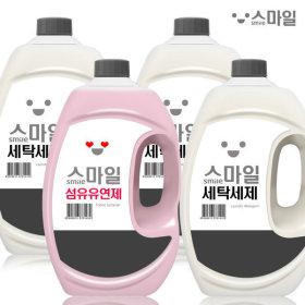 스마일 세탁 세제 3개 + 섬유유연제 핑크로즈향 1개