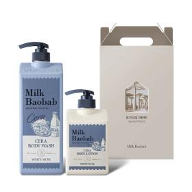 CERA BODY 2-item Gift Set (White Musk)