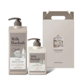 CERA BODY 2-item Gift Set (White Soap)