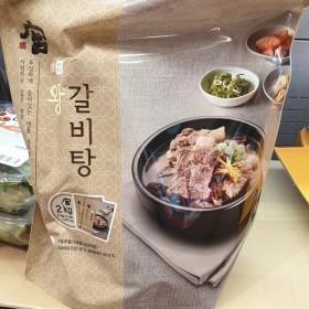 궁 왕갈비탕 1kg x 2P