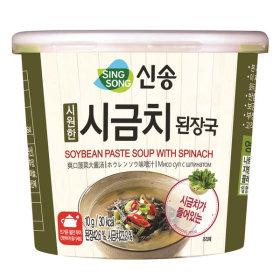 신송 시원한시금치된장국 10G 10개/컵