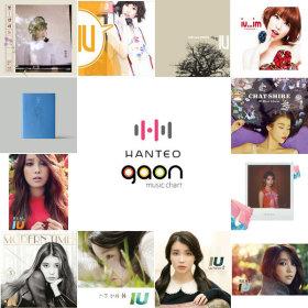 (앨범선택) 아이유 (IU) - 인기상품 LOVE POEM / PALETTE / CHAT-SHIRE / 꽃갈피 등