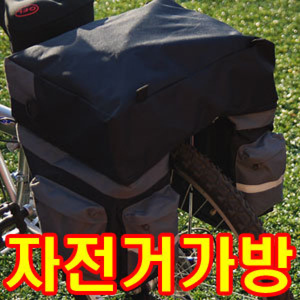 3단분리 자전거패니어/자전거가방/자전거바구니/자전거 짐받이/짐받이가방/MTB포켓/캐리어/자전거용품/공구 상품이미지