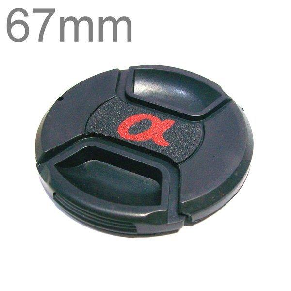 67mm 소니 삼성 니콘 캐논 카메라 호환 알파 렌즈캡 상품이미지
