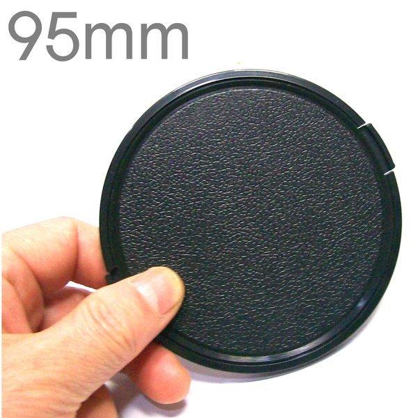 95mm 소니 삼성 니콘 캐논 카메라 호환 렌즈캡 상품이미지