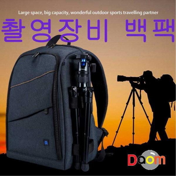 촬영장비백팩/U5011H/카메라가방/카메라백팩/촬영장비 상품이미지