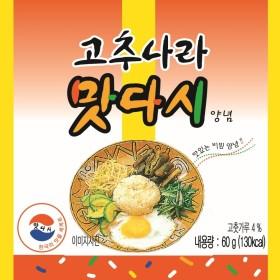고추나라 맛다시 60gx10개 떡볶이등 만능소스 비빔장