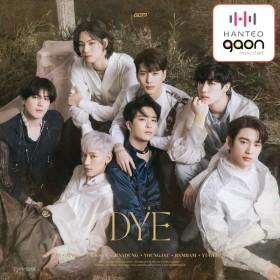 (예약특전) 갓세븐 (GOT7) - DYE (미니앨범) 미러카드+북마크+포토카드2종