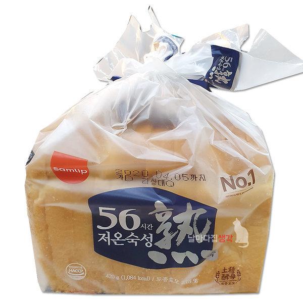 삼립 56시간 저온숙성 식빵 420g 맛있는 빵 빵빵빵 상품이미지