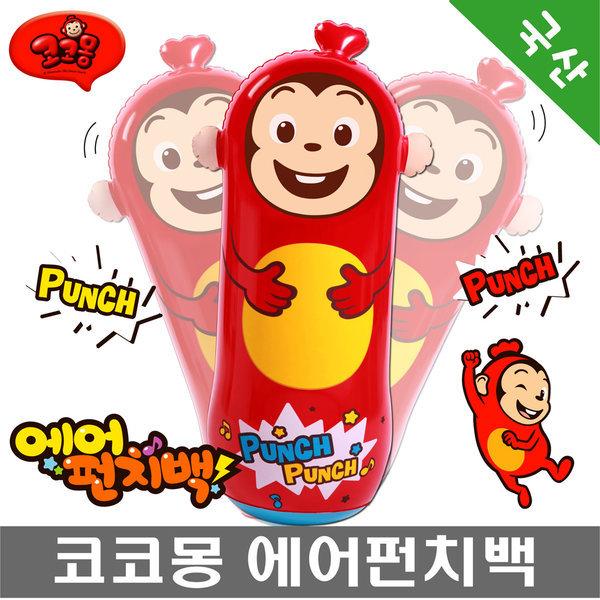 (국산) 코코몽펀치백/모래추/샌드백/오뚜기/펀칭볼 상품이미지