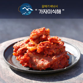 국내산 가자미식해 2kg 밥도둑 강원도별미/속초 특A+급
