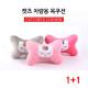 (캣츠 목쿠션1+1 핑크 핫핑크 그레이) 차량용 목베개 상품이미지