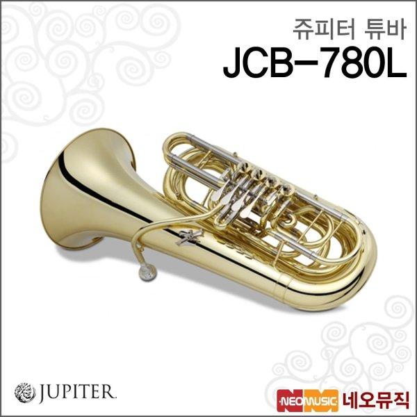 갤러리아   쥬피터튜바  Jupiter Tuba JCB-780L / JCB780L 주피터 튜바/연주자용/밸 상품이미지