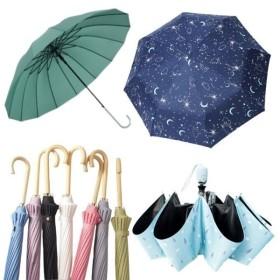 16 UV 자외선차단 우양산 장우산 양산 3단 자동 우산