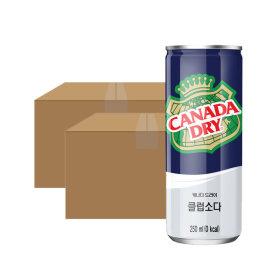 캐나다 클럽소다 250ml x 60CAN